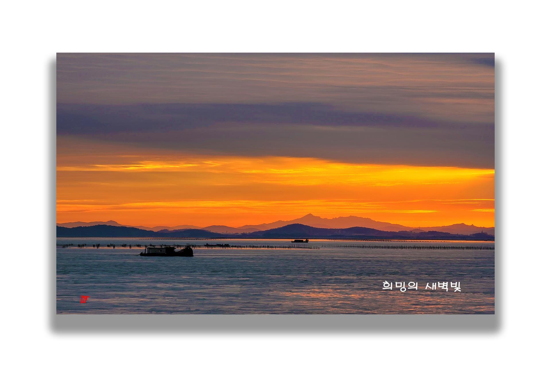 작품명 - 새벽빛