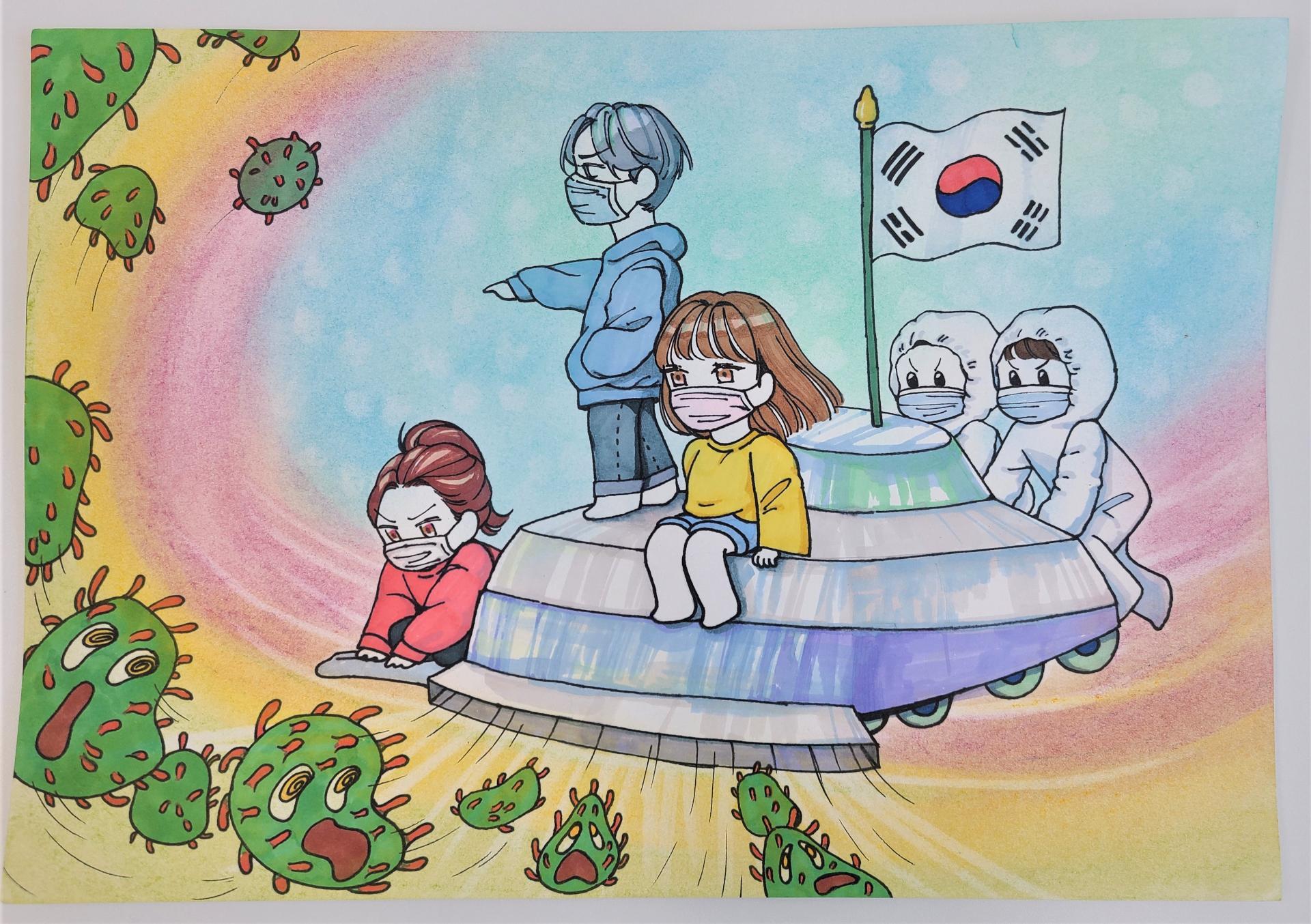 작품명 - 코로나 퇴출 일등 대한민국